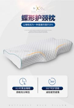 Butterfly Neck Memory Form Pillow - ����������