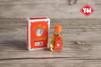 SIANGPURE OIL (MAL19986530X) - 3cc
