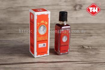 SIANGPURE OIL (MAL19986530X) - 25cc