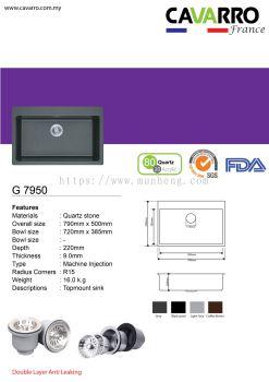 Granite Single (G 7950)