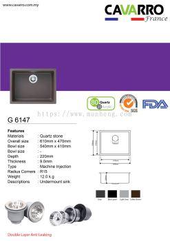 Granite Single (G 6147)