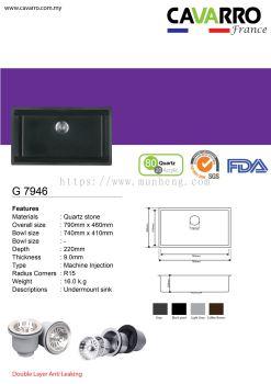 Granite Single (G 7946)