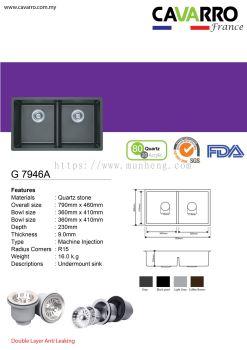 Granite Single (G 7946A)