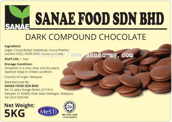 Dark Compound Chocolate