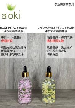 Chamomile Petal Serum 100ml