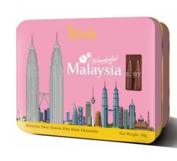 Alfredo Malaysia Twin Towers Fine Dark Chocolate