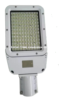 Explosion Proof Street Light