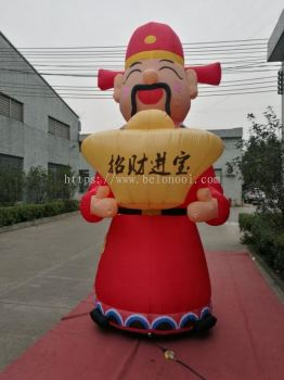 INFLATABLE GOD OF WEALTH