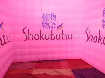 SHOKUBUTSU INFLATABLE TENT - CUBE SHAPE - 10FT X 10FT
