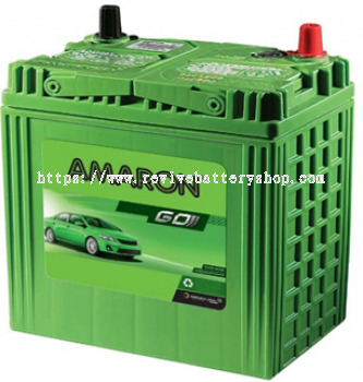 AMARON GO MF DIN55RM300