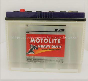CENTURY MOTOLITE WET 55D23L RM200