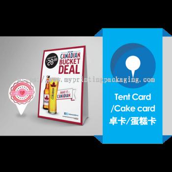 Tent Card / Cake Card