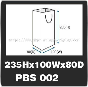 PBS 002 (235H x 100W x 80D)