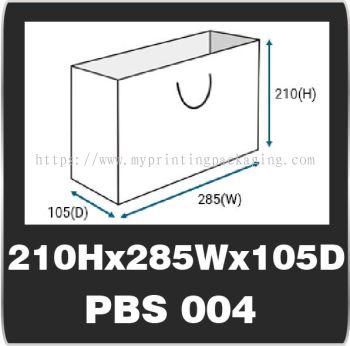 PBS 004 (210H x 285W x 105D)