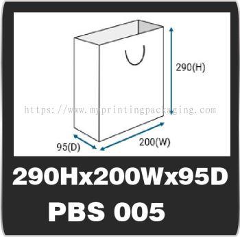 PBS 005 (290H x 200W x 95D)
