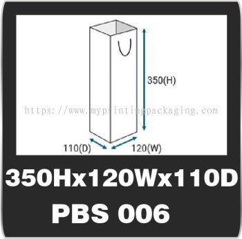 PBS 006 (350H x 120W x 110D)