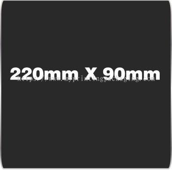 220mm x 90mm