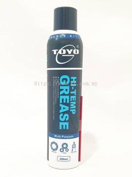 Toyo Hi-Temp Grease MUlti Purpose 300ml