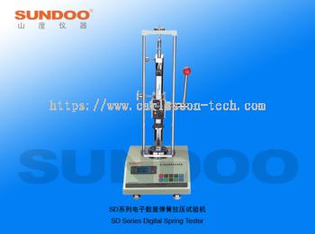 SUNDOO - SD Series Digital Spring Tester