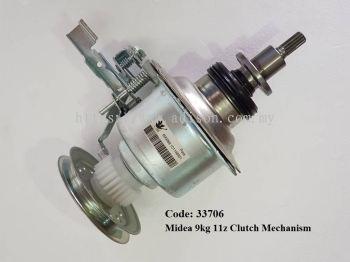 Code: 33706 Midea Clutch Mechanism