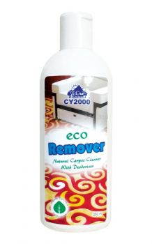 Natural Carpet Cleaner With Deodorizer