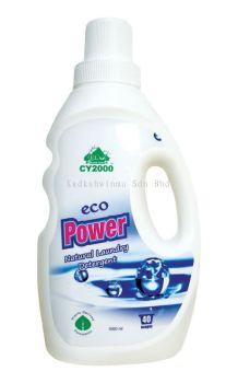Natural Laundry Detergent