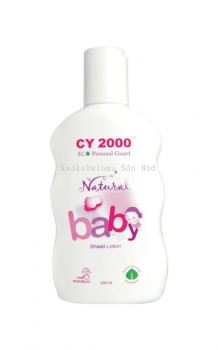 Natural Baby Shield Lotion