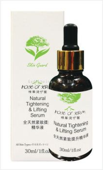 Natural Tightening & Lifting Serum