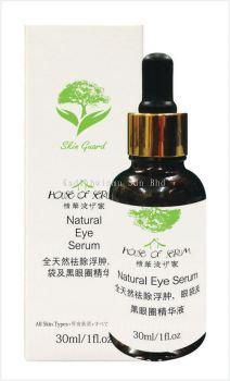 Natural Eye Serum