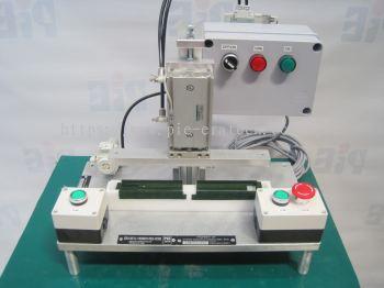 Pneumatic Press Jig