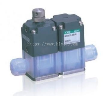 Air operated valve / Drip prevention valve integrated (AMDS)