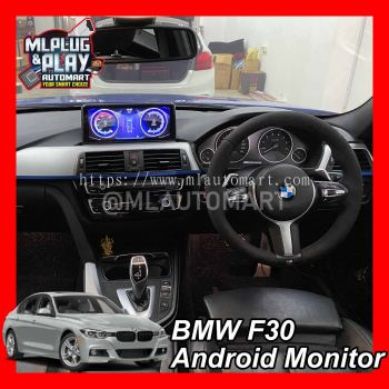BMW 3 Series F30 - Touch Screen Android Monitor (F32/ F34/ F36/ F80/ F82)