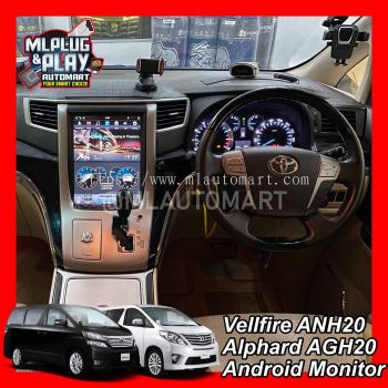 """Toyota Vellfire ANH20 / Alphard AGH20 - 12.1"""" Big Screen Touch Screen Android Monitor"""