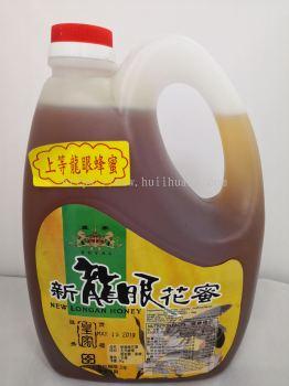 Honey Longan ���۷���