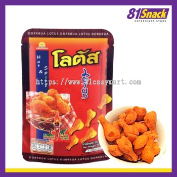 泰国鸡腿饼 ~ 香辣味 (Dorkbua Lotus Hot & Spicy)