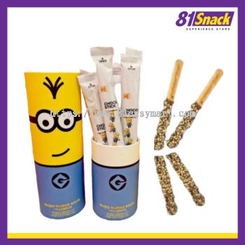 Minions 巧克力棒 (Minions Choco Stick)