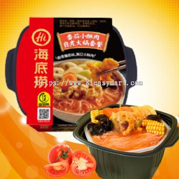 海底捞番茄小酥肉自煮火锅套餐 (Self-heating Tomato Chicken Steamboat Set)
