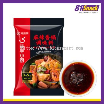 海底捞麻辣香锅调味料 (Basic Stir Fry Sauce Spicy Flavor)