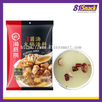 海底捞鲜香菌汤火锅底料 (Vegetatian Hot Pot Seasoning)