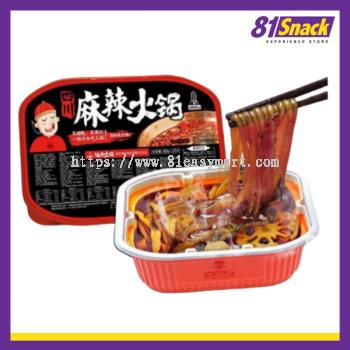 巴蜀人懒人火锅 (Self-heating Hot Pot)