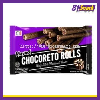 【Chocoreto Wafer Rolls Black Forest Flavor】黑森林巧克力 饼干卷