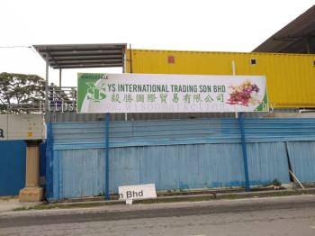 Signboard Selayang