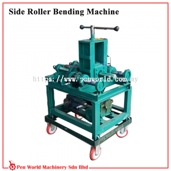 SIDE ROLLER BENDING MACHINE