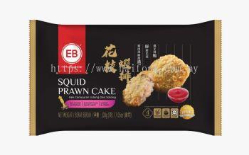 Squid Prawn Cake