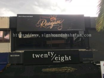 Raagam Bar & Restoran, Bangsar Signboard With LED Neon Light