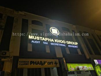 Mustapha Khoo Group Signboard, Kuchai Lama