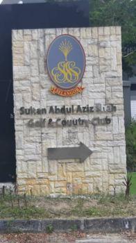 Sultan Abdul Aziz Golf & CC Shah Alam - 3D Box Up Signage With Non LED