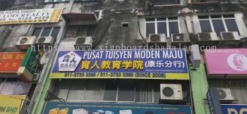 Pusat Tuisyen Moden Maju KL - 3d Box Up Lettering Signboard with Non LED