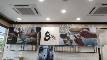 Timur Enak F&Sdn Bhd  Sri Petaling - Wallpaper Sticker Printing