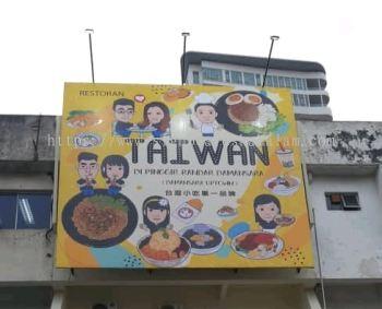Wutopia Restaurant PLT Petaling Jaya - Billboard